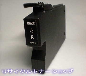 imagio MP  カートリッジ C1500 ブラック