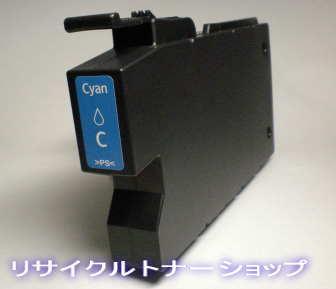 imagio MP  カートリッジ C1500 シアン