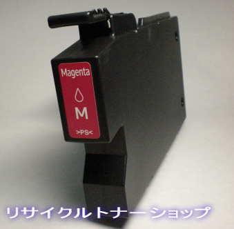 imagio MP  カートリッジ C1500 マゼンタ