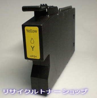 imagio MP  カートリッジ C1500 イエロー